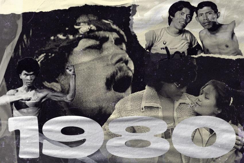 SIAR_80s BW